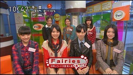 f:id:da-i-su-ki:20120204085750j:image