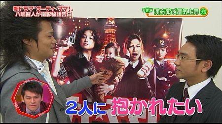 f:id:da-i-su-ki:20120204091212j:image