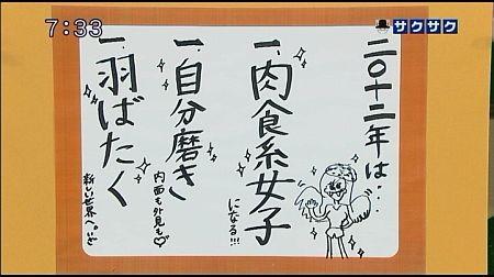 f:id:da-i-su-ki:20120211031915j:image