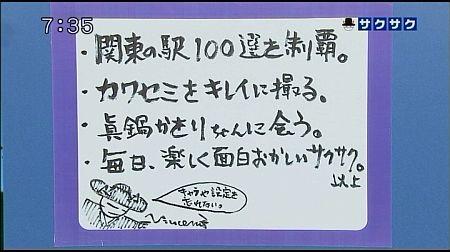 f:id:da-i-su-ki:20120211032605j:image