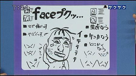 f:id:da-i-su-ki:20120211034106j:image