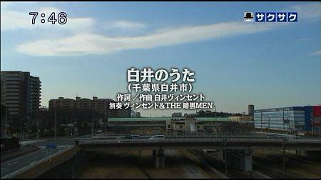 f:id:da-i-su-ki:20120211034853j:image