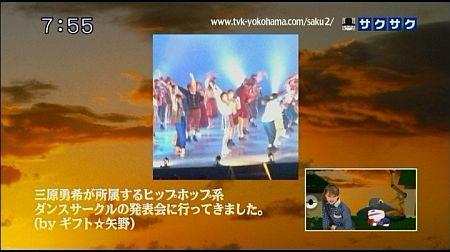 f:id:da-i-su-ki:20120211035344j:image