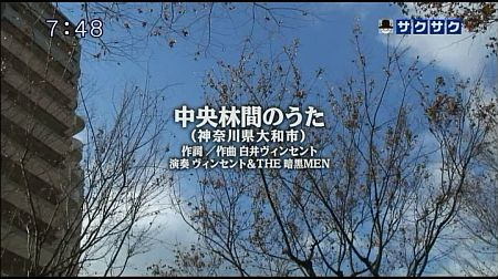f:id:da-i-su-ki:20120211051609j:image
