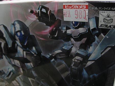 f:id:da-i-su-ki:20120211195322j:image