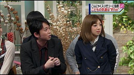 f:id:da-i-su-ki:20120211214307j:image