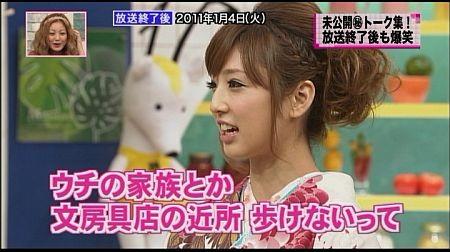 f:id:da-i-su-ki:20120211214939j:image