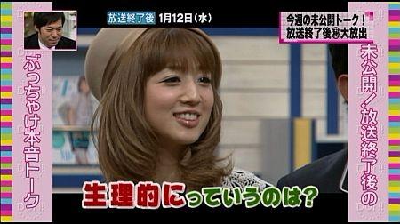 f:id:da-i-su-ki:20120211220940j:image