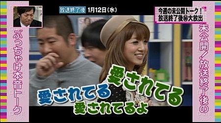 f:id:da-i-su-ki:20120211221120j:image