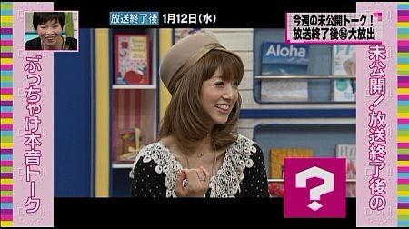 f:id:da-i-su-ki:20120211221121j:image