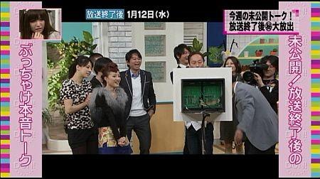 f:id:da-i-su-ki:20120211221132j:image