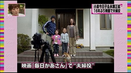 f:id:da-i-su-ki:20120211221619j:image