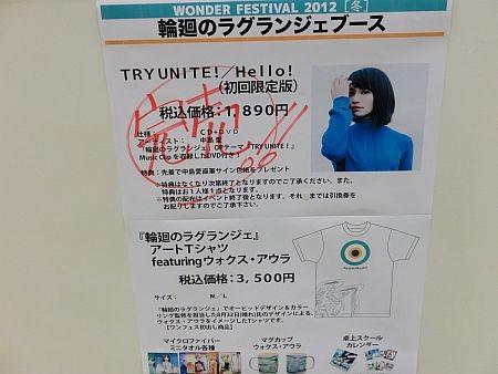 f:id:da-i-su-ki:20120212134301j:image