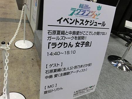 f:id:da-i-su-ki:20120212134321j:image