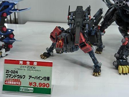 f:id:da-i-su-ki:20120212134544j:image