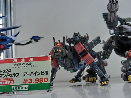 f:id:da-i-su-ki:20120212134557j:image