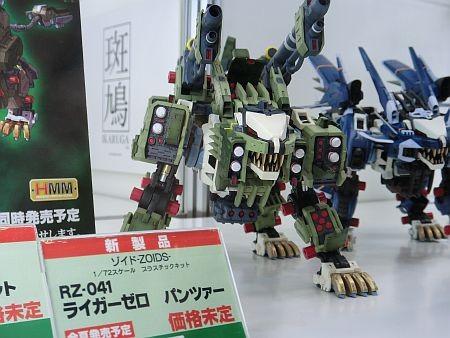 f:id:da-i-su-ki:20120212134638j:image