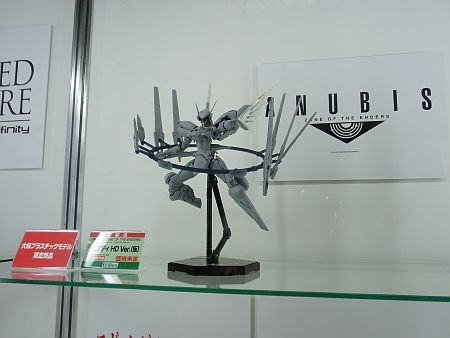 f:id:da-i-su-ki:20120212134741j:image