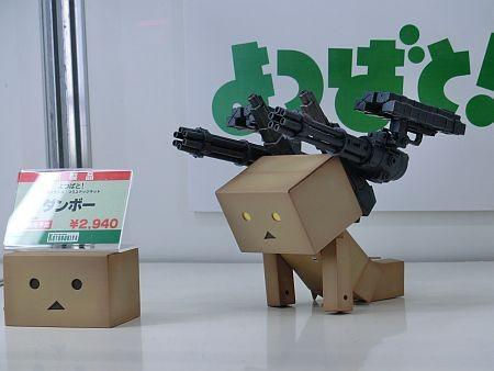 f:id:da-i-su-ki:20120212151617j:image