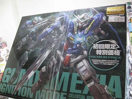 f:id:da-i-su-ki:20120212214247j:image