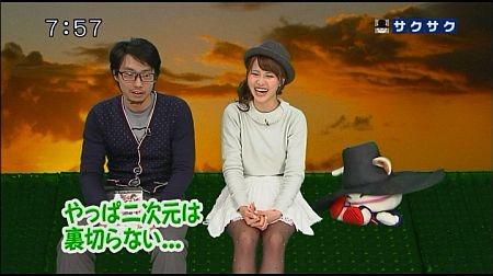 f:id:da-i-su-ki:20120217211926j:image