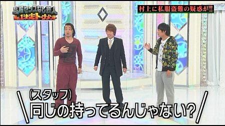 f:id:da-i-su-ki:20120219134227j:image