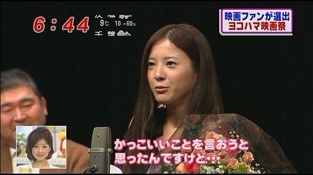 f:id:da-i-su-ki:20120222063626j:image