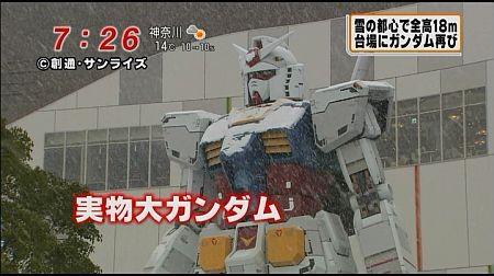 f:id:da-i-su-ki:20120301073720j:image
