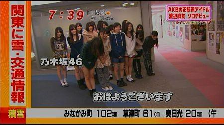 f:id:da-i-su-ki:20120301223525j:image