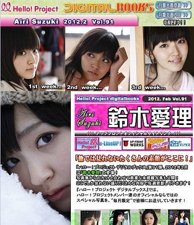 f:id:da-i-su-ki:20120302001604j:image