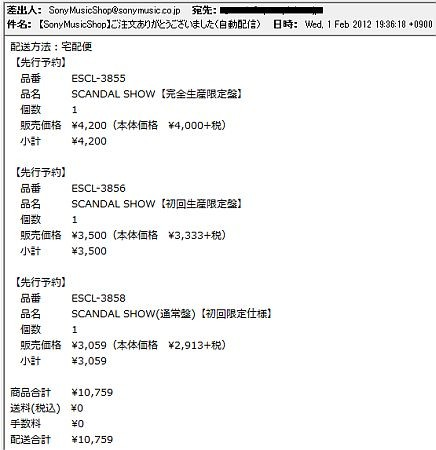 f:id:da-i-su-ki:20120302003801j:image