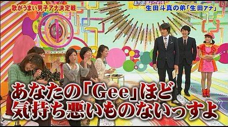 f:id:da-i-su-ki:20120304210049j:image
