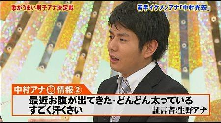 f:id:da-i-su-ki:20120304210621j:image