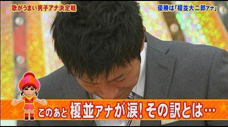 f:id:da-i-su-ki:20120304212704j:image
