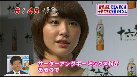 f:id:da-i-su-ki:20120304232239j:image