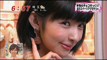 f:id:da-i-su-ki:20120304233918j:image