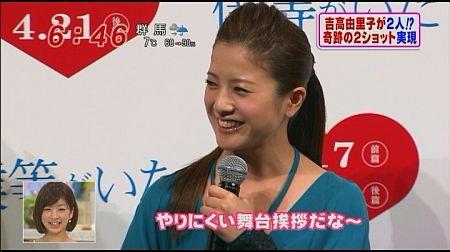 f:id:da-i-su-ki:20120305004731j:image