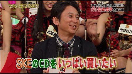 f:id:da-i-su-ki:20120308235430j:image