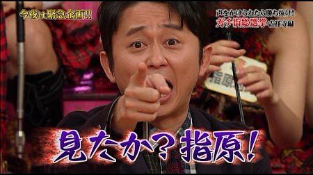 f:id:da-i-su-ki:20120308235431j:image