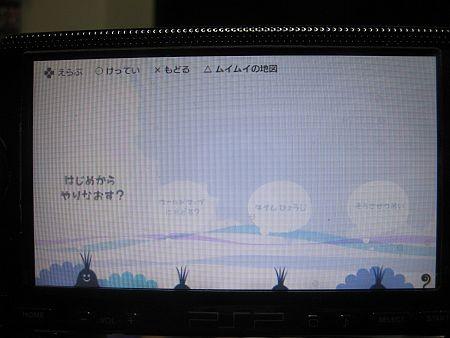 f:id:da-i-su-ki:20120310020859j:image