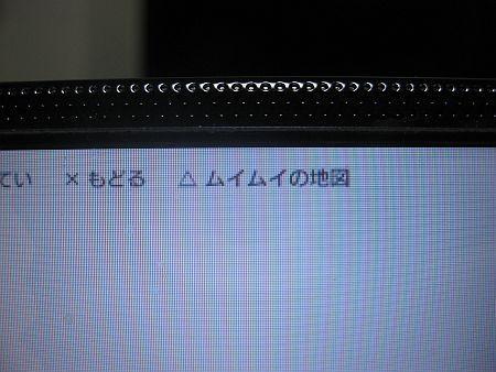 f:id:da-i-su-ki:20120310020907j:image