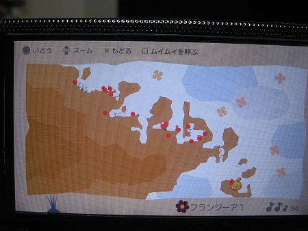 f:id:da-i-su-ki:20120310020919j:image