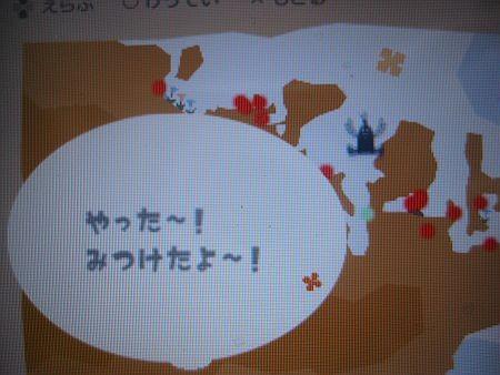 f:id:da-i-su-ki:20120310020959j:image
