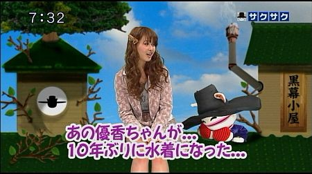 f:id:da-i-su-ki:20120311080241j:image