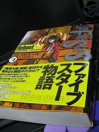 f:id:da-i-su-ki:20120311145758j:image