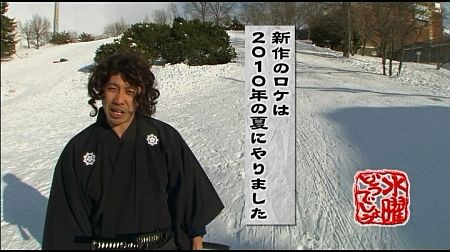 f:id:da-i-su-ki:20120311220836j:image