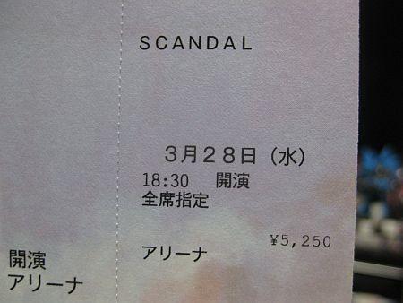 f:id:da-i-su-ki:20120314182757j:image
