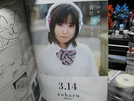 f:id:da-i-su-ki:20120316205357j:image