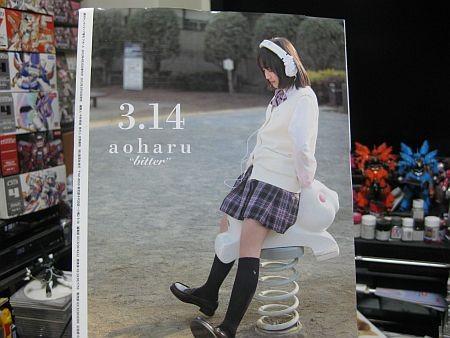 f:id:da-i-su-ki:20120316205616j:image