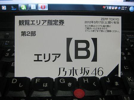 f:id:da-i-su-ki:20120317233003j:image